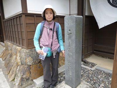 143 二川本陣跡碑