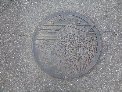 044 亀山市・汚水フタ