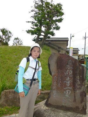 019 来迎寺一里塚(左側)