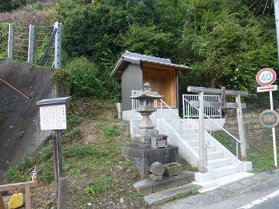 055 若宮神社・秋葉常夜燈