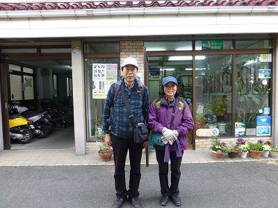 096 野田自転車商会