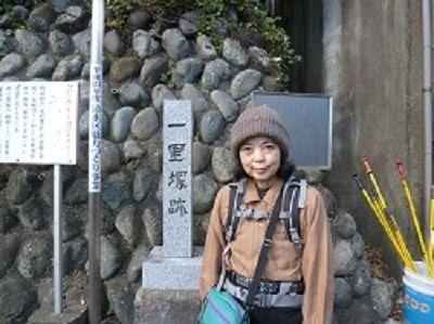 38-① 西倉沢一里塚跡