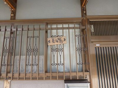 081 東海道の道しるべ