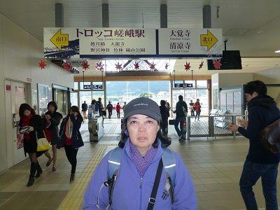 173 嵯峨嵐山駅・改札