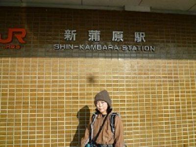 02-① 新蒲原駅