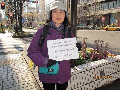01 川崎宿 砂子交差点 出発記録