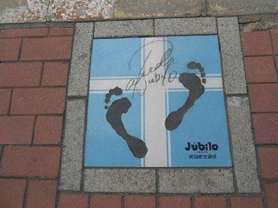 155 ジュビロ磐田・武田修宏の足形