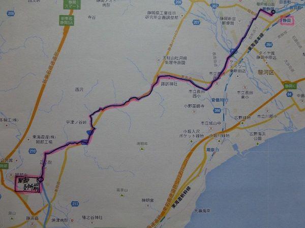 H25.01.12(土) 第12回 静岡 ...