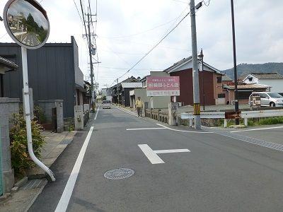 127 出会い①(八幡神社入口)
