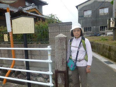 054 和田道標