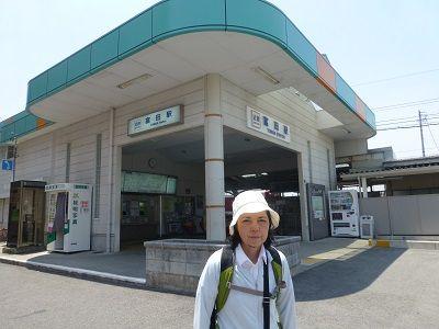 127 近鉄富田駅