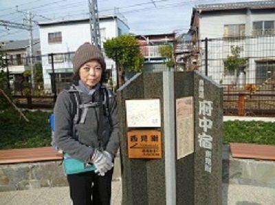21-① 府中宿・東見付跡