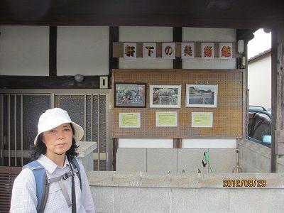 33 軒下の美術館(三ツ谷)