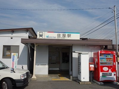 080 佐屋駅