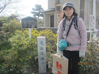 39 藤枝宿・追分の碑