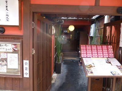 204 金の箸(昼食)