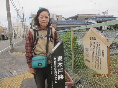 29 吉原宿・東木戸跡碑