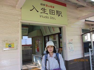01 入生田駅①