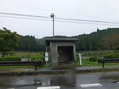086 十楽寺前バス停