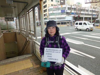 003 伝馬町交差点(出発地)