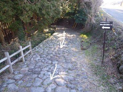 10 金谷坂頂上からの石畳