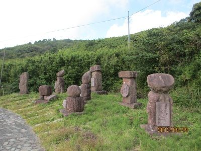 12 箱根八里記念碑(峠の地蔵)①