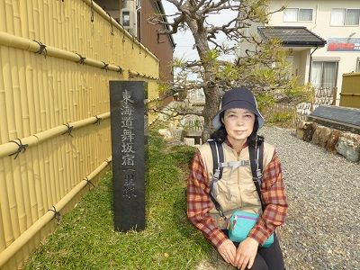 097 舞阪一里塚(右)