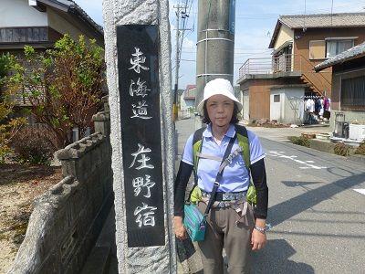 104 庄野宿(西木戸跡?)