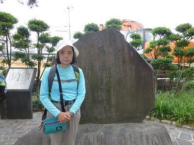 044 馬市の跡碑