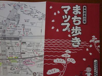 25-1 まちあるきマップ