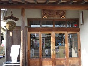 051 神沢川酒造