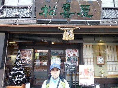 052 近江牛・松喜屋