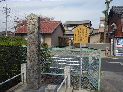 068 道標(左佐屋船場道)