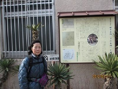 68 川崎宿(田中本陣跡)