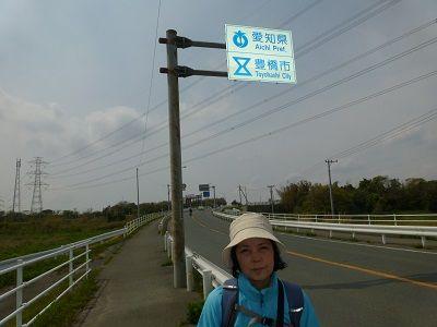 116 県境(静岡・愛知)