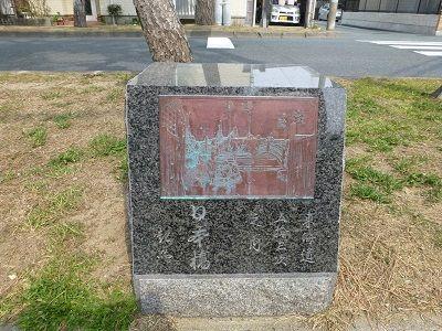 077 松並木・日本橋碑