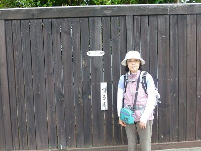087 旅籠・つる屋跡