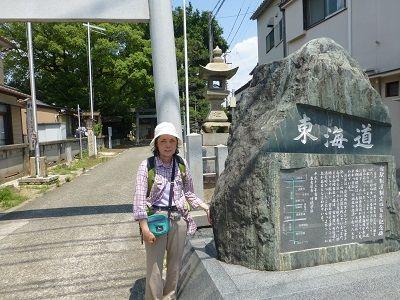 160 東海道石碑