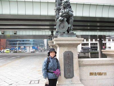 04 日本橋基点
