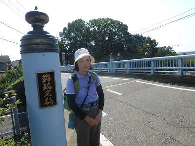 054 瑠璃光橋