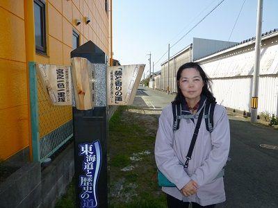 025 東海道と歴史の道標柱