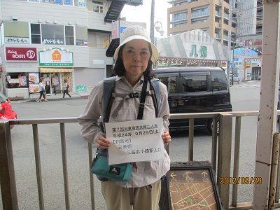 51 三島広小路駅前②(到着地)