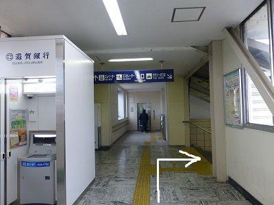 061 分岐(右折)