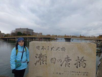 038 瀬田の唐橋碑