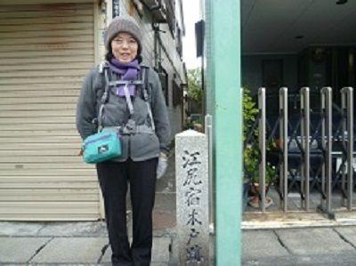08 江尻宿・木戸跡