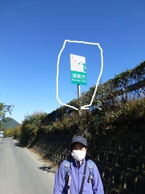 102 市境標識(湖南市)