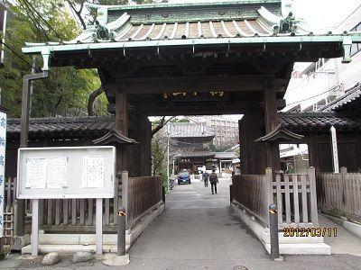 20 泉岳寺正門
