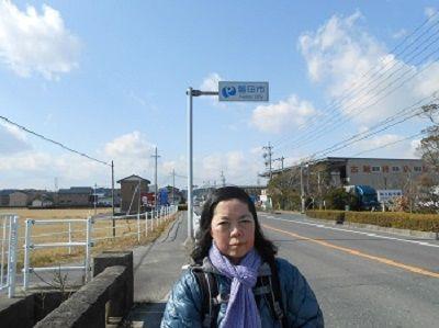 97 磐田市境標柱