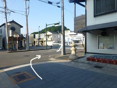 014 旧東海道道案内