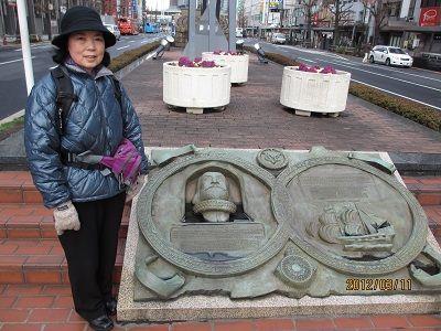 06 ヤンヨーステン記念碑